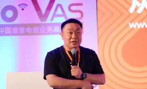 【回顾】阿里通信总经理余鹏武:整合虚商生态 打造互联网轻运营模式
