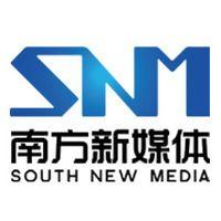 南方新媒体闯关IPO产业运作逻辑受关注