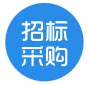 2018年7月江汉联通全4K智能机顶盒采购项目询价公告
