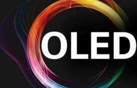 国内首条OLED大尺寸面板产线终获批