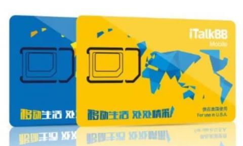 暑期回国必备:ITALKBB 蜻蜓移动中美双卡