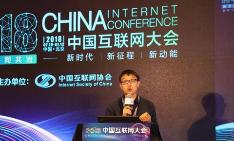 杨正军:AIoT时代的安全与防护 | PPT