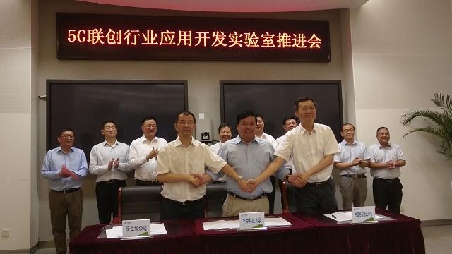 中国移动、华中科技大学、爱立信共同成立华中首个<font color=