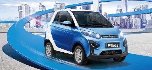 众泰宣布投资15亿元建设智能网联汽车电子零部件生产基地