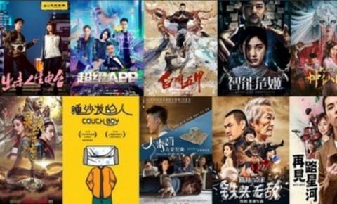 爱奇艺2018年上半年在线电影总票房分账超1.8亿2018年上半年在线电影总票房分账超1.8亿