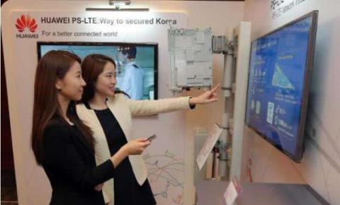 华为杀入三星电子后院 有望获韩国5G设备订单