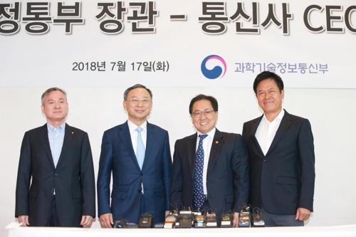 韩国三家移动运营商达成协议 将共同合作商用5G网络