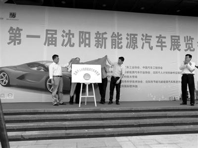 睦合达孙翯:车联网大数据推动节能减排工程和新能源汽车发展