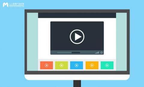 巧用价格锚点,提升视频会员订购率