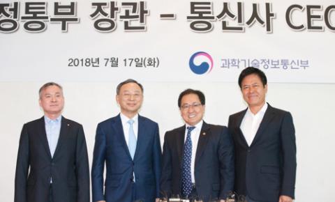 韩国三家移动运营商达成协议 将共同合作商用<font color=
