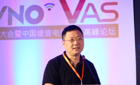 【回顾】容联易通韩冬:以PaaS业务为核心 提供企业新通讯服务