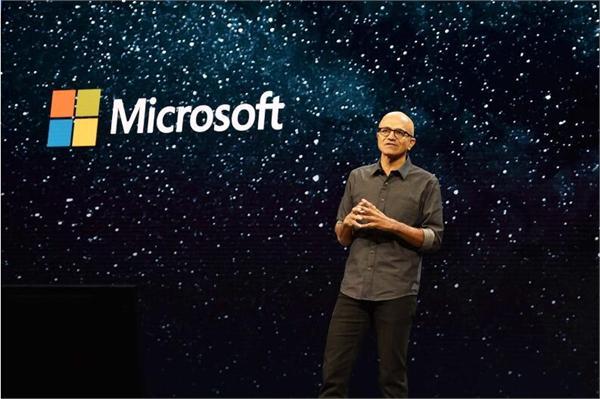 微软与<font color=