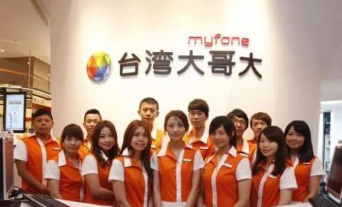 【国内资讯】台湾大哥大宣布全台NB-IoT网路服务正式商转