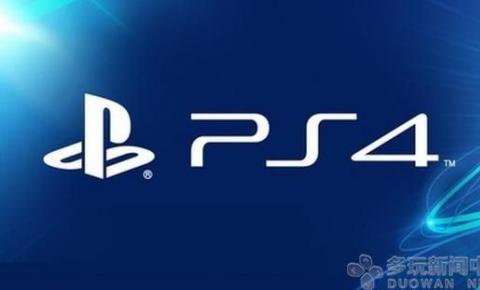 索尼召集PS4系统beta测试者 6.0系统即将到来