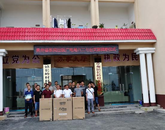 贵州新闻出版广电局827台党支部开展基层组织共建活动