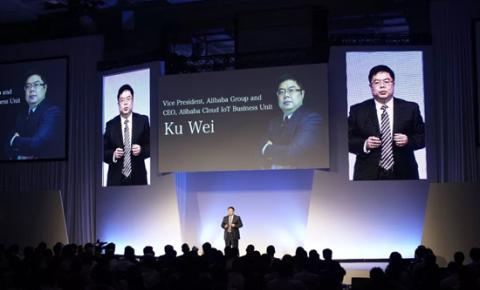 阿里云IoT联手软银 进军日本市场