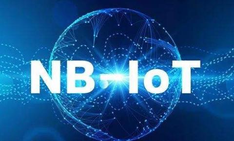 【国际资讯】全球NB-IoT物联网迎来的新挑战和机遇
