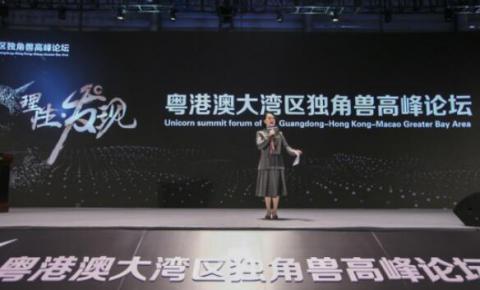 """智载科技荣登""""潜在独角兽""""榜单,构建智能ETC车联网生态圈"""