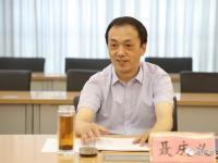 安徽广电2018年上生产分析会 聂庆义提出下半年工作三大具体要求