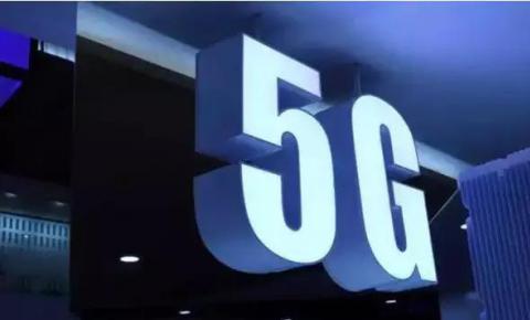 【专家观点】5G承载方案探讨