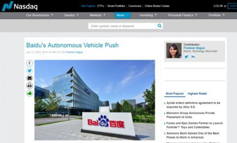 Respect!外媒第n次点赞百度AI:将领军中国自动驾驶市场