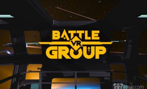 第一人称VR战略游戏《BattlegroupVR》将登陆Oculus Rift和<font color=