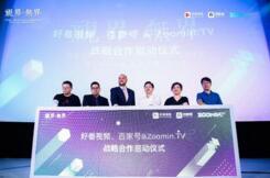 百度签约全球最大MCN机构Zoomin.TV