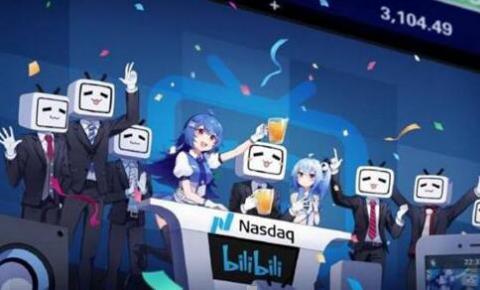 B站变现仍以游戏为主 未来将启动多元化运营