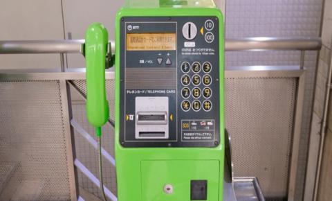 日本电信巨头NTT申请区块链协议系统专利