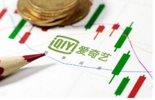 爱奇艺Q2财报:总收入62亿人民币 同比增长51%