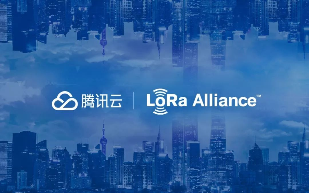 刚刚,腾讯云宣布加入LoRa联盟成为发起成员,加速推动物联网到智联网的进化