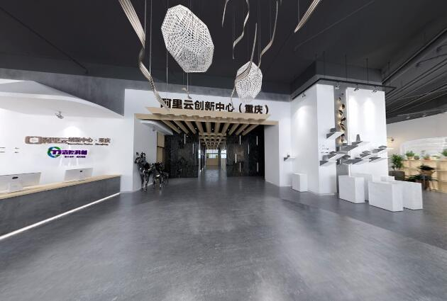 阿里云创新中心落户重庆两江数字经济产业园