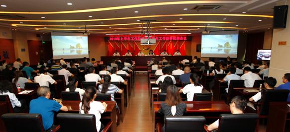 """贵州广电网络:坚持""""一云、双擎、三板块、四突破""""发展战略 推动公司融合创新发展再上新台阶"""