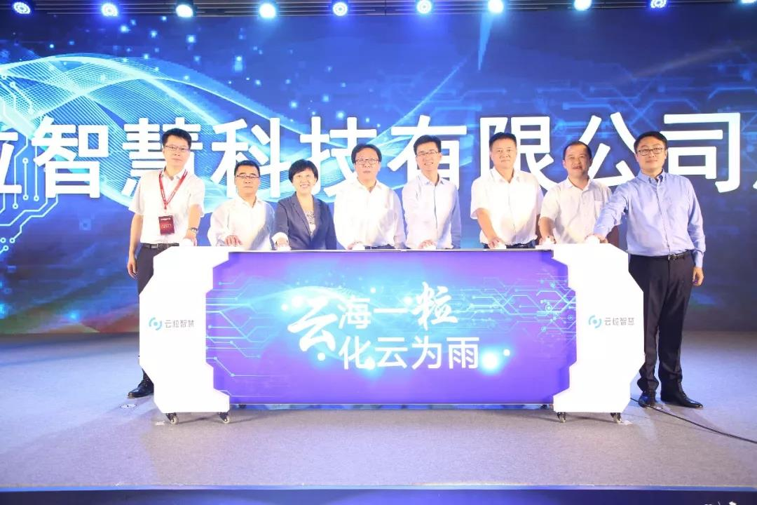 刚刚,中国联通与阿里巴巴联手成立了这个公司!