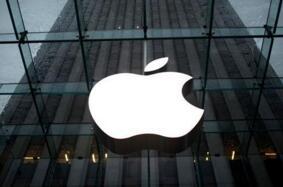 苹果已向爱尔兰补缴90亿欧元税款 占欧盟委员追缴罚单的2/3
