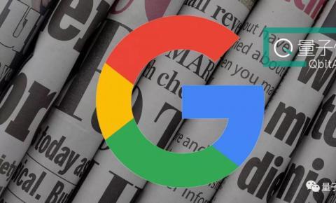 Google云也想为中国企业服务,正与腾讯浪潮谈合作