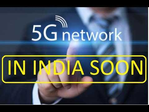 印度拟2022年部署5G服务 落后于中日韩