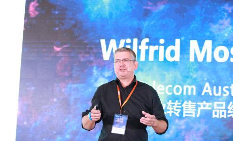 奥地利虚商A1-TelecomWilfrid:一站式服务解决8大市场难题,通过总承包形式满足客户多元需求