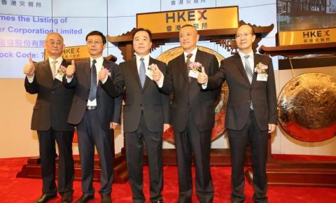 中国铁塔在港交所主板上市!为今年全球最大IPO!