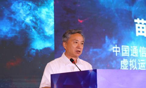 中国通信企业协会会长苗建华:落实用户实名制是保障移动通信市场健康发展的根本措施