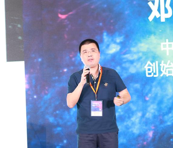 中天网景邓慕超:物联网的价值与运营服务