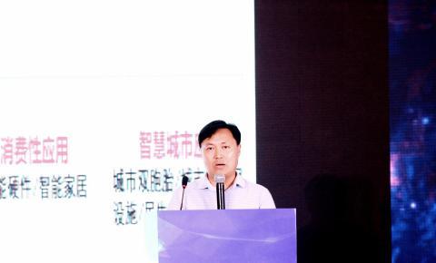 中国信息通信研究院陈金桥:万物智联驱动高质量发展
