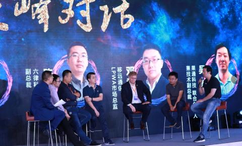 圆桌对话:中国市场现状下的eSIM