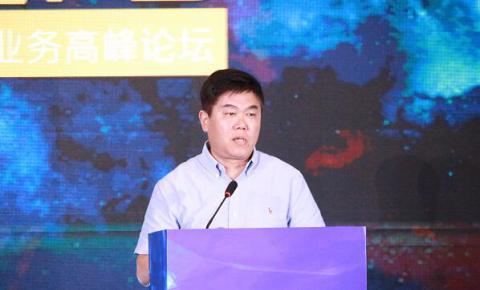 中国电信傅光明:做好转售业务需以规范化为前提