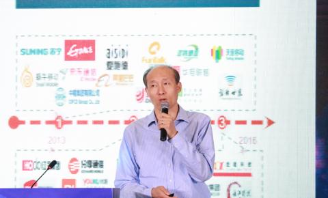 中国联通周仁杰:抓住商用机遇 加快创新发展