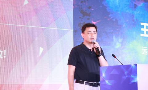 远特通信总裁王磊:集成、赋能、交付、结算是远特未来的聚焦方向