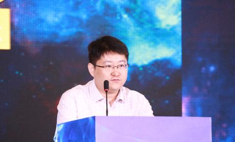 工信部徐昊致辞:2018MVNO国际虚拟运营大会 不断推动国家网络安全建设