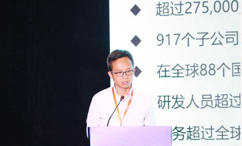NTT技术方案经理杨昊勇:NTT移动方案助力MVNO海外业务拓展