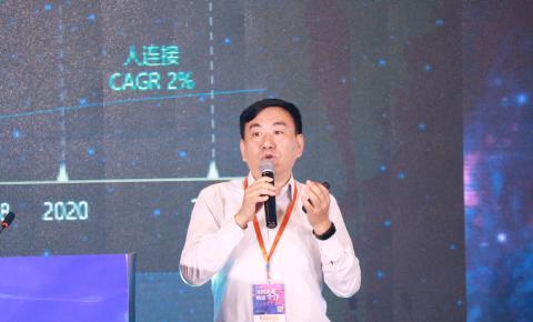 中国电信江舰:万物互联 畅享美好生活