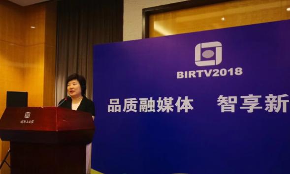 品质融媒体,智享新生活----BIRTV2018开幕在即